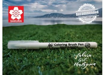 Koi Colouring Brush Pen