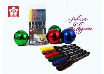 Koi Colouring Brush Pen Set (6C)