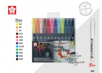 Koi Colouring Brush Pen Set (12C) + FOC [Blender]