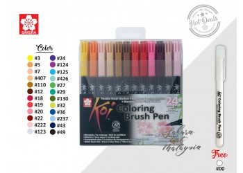 Koi Colouring Brush Pen Set (24C) + FOC [Blender]