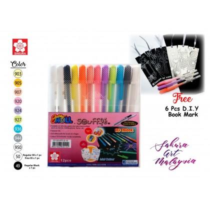 Sakura Gelly Roll Set (12's) + Free DIY Bookmark (6's)