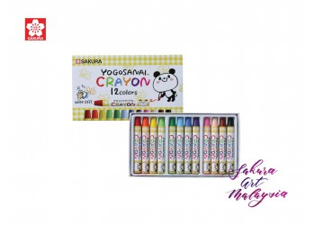 Yogosanai Washable Crayon 12C
