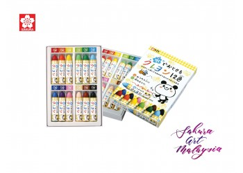 Yogosanai Washable Crayon 12C (Jumbo - Japanese Version)