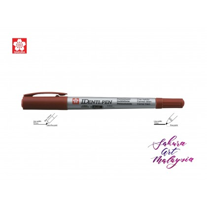 Sakura identi Pen (Dual Point)