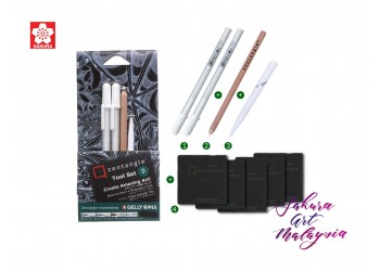Sakura Zentangle Black Tile-Tool Set B