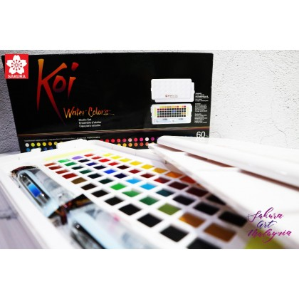 Sakura KOI Water color Studio Set (60C)