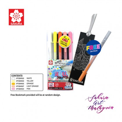Gelly Roll Souffle Set (4+1) + Free Book Mark (1's)